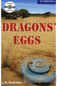 Фото - Dragons' Eggs (book with audio CDs). Level 5
