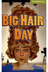 Фото - Big Hair Day
