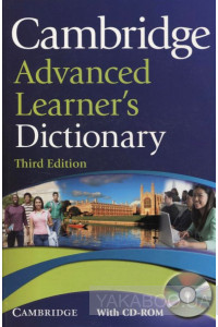 Фото - Cambridge Advanced Learner's Dictionary with CD-ROM