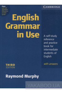 Фото - English Grammar In Use with Answers for Intermediate Students of English
