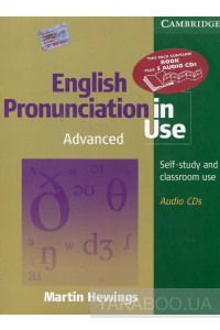 Фото - English Pronunciation in Use for Advanced Students (+ 5 CDs)