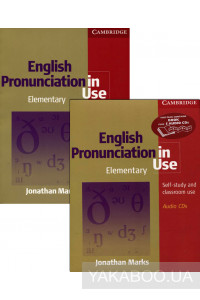 Фото - English Pronunciation in Use Elementary: Self-Study and Classroom Use (+ 5 CD)
