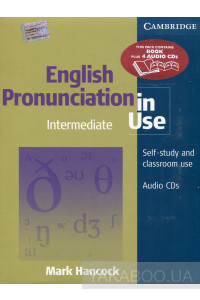 Фото - English Pronunciation in Use for Intermediate Students (+ 4 CDs)