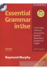 Фото - Essential Grammar in Use with Answers for Elementary Students of English (+ CD-ROM)