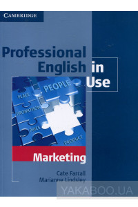 Фото - Professional English in Use. Marketing