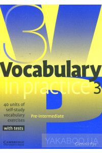 Фото - Vocabulary in Practice 3