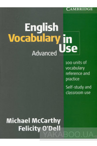 Фото - English Vocabulary in Use. Advanced