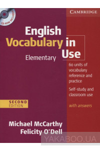 Фото - English Vocabulary in Use Elemantary with answers (+ CD-ROM)