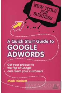 Фото - A Quick Start Guide to Google AdWords