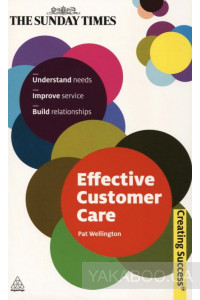 Фото - Effective Customer Care
