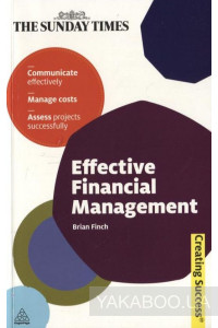 Фото - Effective Financial Management