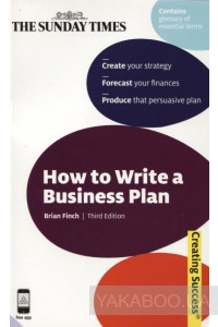 Фото - How to Write a Business Plan