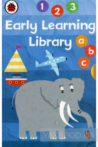 Фото - Early Learning Library