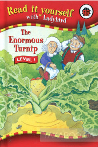 Фото - The Enormous Turnip. Level 1
