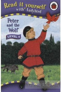 Фото - Peter and the Wolf. Level 4