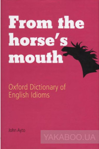 Фото - From the Horse's Mouth. Oxford Dictionary of English Idioms