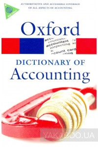 Фото - A Dictionary of Accounting
