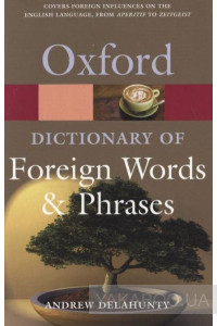 Фото - Oxford Dictionary Of Foreign Words And Phrases