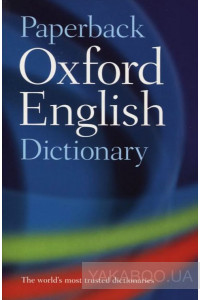 Фото - Paperback Oxford English Dictionary