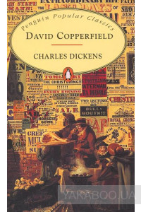 Фото - David Copperfield