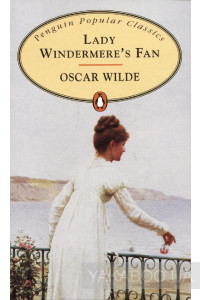 Фото - Lady Windermere's Fan