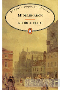 Фото - Middlemarch