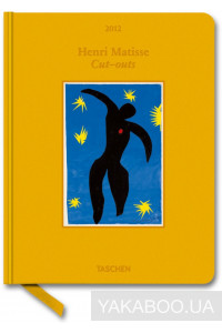 Фото - Taschen Diary 2012. Henri Matisse, Cut-outs