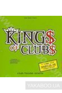 Фото - Сборник: King$ of Club$