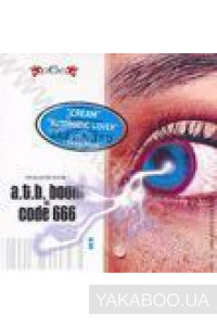 Фото - Сборник: A.T.B. Boom vs. Code 666 vol.10 - Special Electro Session