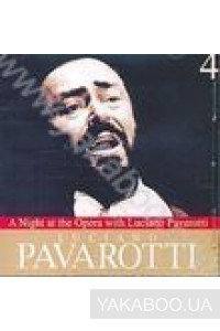 Фото - Luciano Pavarotti: A Night at the Opera with Luciano Pavarotti