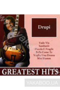 Фото - Drupi: Greatest Hits