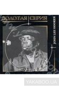 Фото - John Lee Hooker: The Collection. Золотая серия