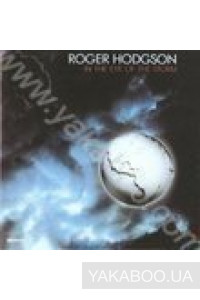 Фото - Roger Hodgson: In the Eye of the Storm