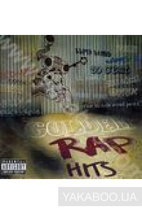 Фото - Сборник: Golden Rap Hits