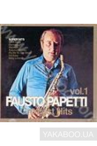 Фото - Fausto Papetti: Greatest Hits vol.1