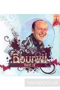 Фото - Bourvil: Best. Golden French Collection