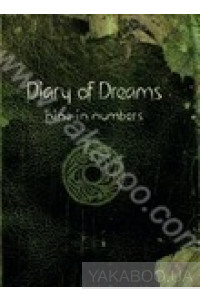 Фото - Diary of Dreams: Nine in Numbers (DVD)