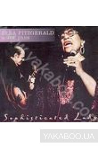 Фото - Ella Fitzgerald & Joe Pass: Sophisticated Lady