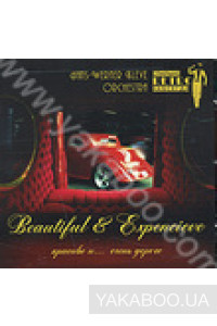 Фото - Hans-Werner Kleve Orchestra: Beautiful & Expencieve