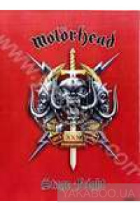 Фото - Motorhead: Stage Fright (DVD)