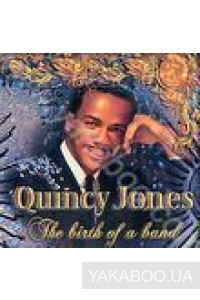 Фото - Quincy Jones: The Birth of a Band