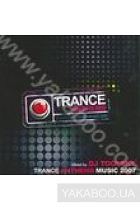Фото - Trance Anthems Music 2007. Mixed by DJ Toolsky