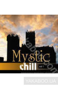 Фото - Сборник: Mystic Chill vol.1