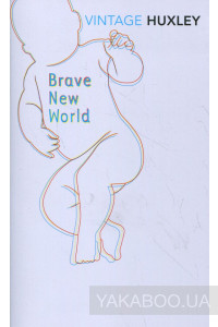 Фото - Brave New World