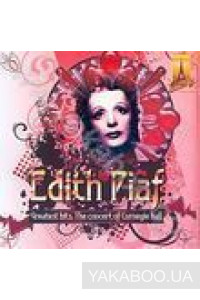Фото - Edith Piaf: Greatest Hits. The Concert of Cornegie Hall
