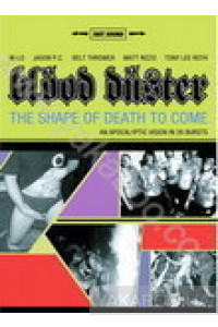 Фото - Blood Duster: The Shape of Death to Come (DVD)