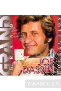 Фото - Joe Dassin: Лучшие песни (Grand Collection)