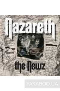 Фото - Nazareth: The Newz