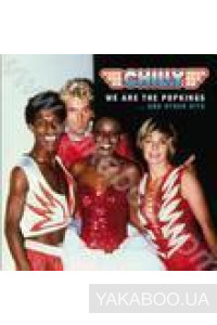 Фото - Chilly: We are the Popkings... and Other Hits