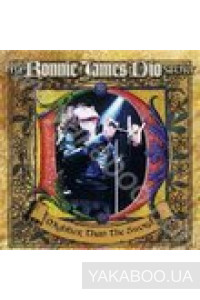 Фото - Dio: The Ronnie James Dio Story. Mightier than the Sword (2 CD's)